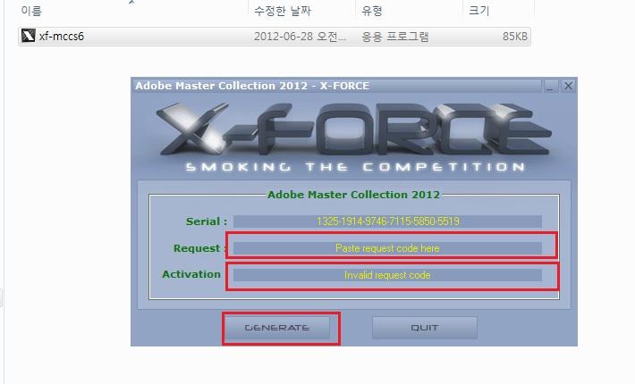 Autocad 2015 keygen X-force download